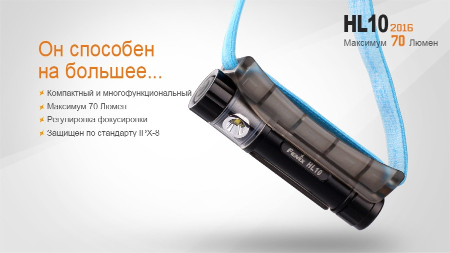 инструкция philips rc 8205 скачать