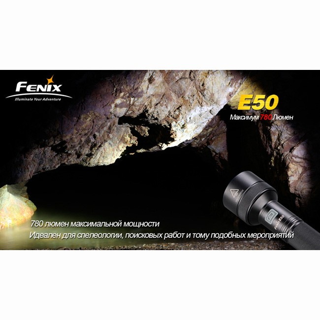 Фонарь Fenix E50 Cree XM-L (T6) neutral white