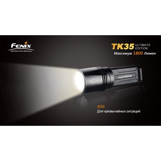 Тактический фонарь Fenix TK35 Cree MT-G2 LED Ultimate Edition